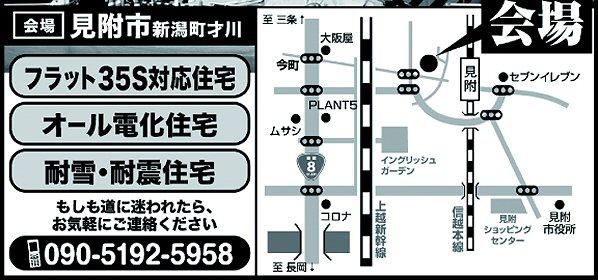 協和101022日報_5.jpg
