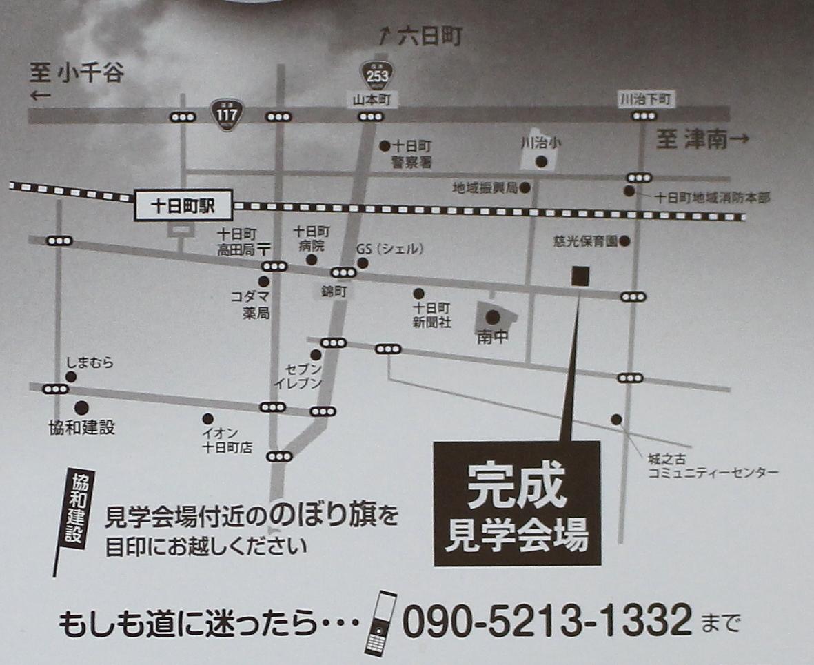 IMG_2036b.JPG