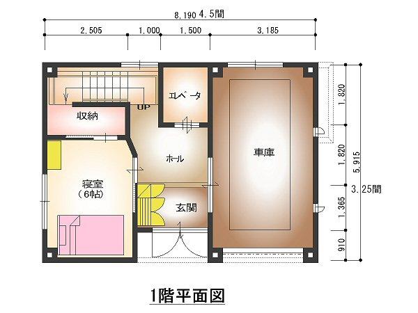 dプラン1階.JPG