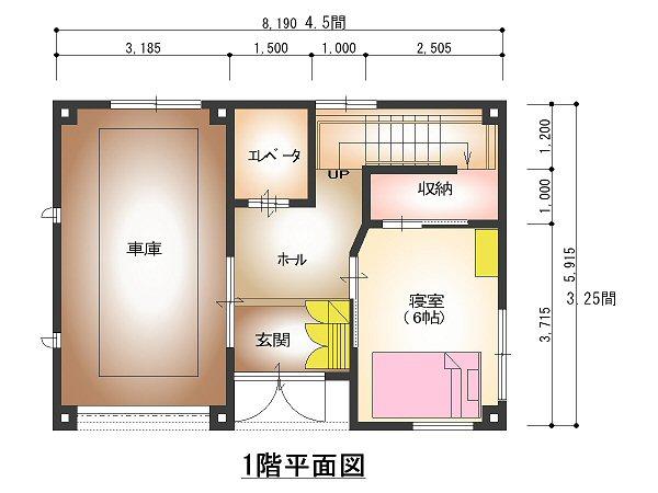 eプラン1階.JPG